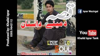 qisa dastan.. New Pashto sad song 2018