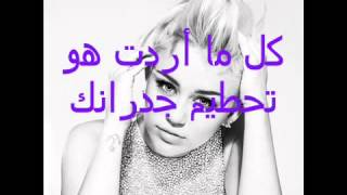wrecking ball by miley cyrus -مترجم