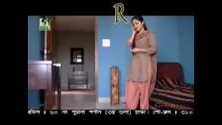 Bangla natok chaiya chaiya (full length) - YouTube.flv