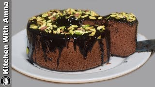 Super Fluffy Chocolate Chiffon Cake Recipe - Without Oven Cake Recipe - Kitchen With Amna