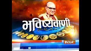 Bhavishyavani : Daily Horoscopes and Numerology  | 16th August, 2017 - India TV