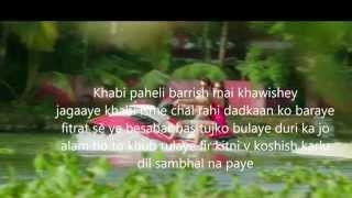 OFFICIAL  LYRICS 'Awaara'  FULL Video Song   Alone   Bipasha Basu   Karan Singh Grover