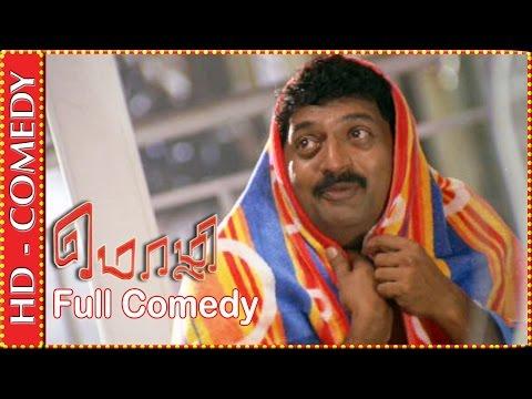 Xxx Mp4 Mozhi Comedy Scenes Prithviraj Jyothika Prakash Raj 3gp Sex