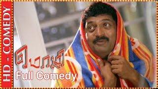 Mozhi | Comedy Scenes | Prithviraj | Jyothika | Prakash Raj