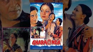 Gharaonda Full Length Movie