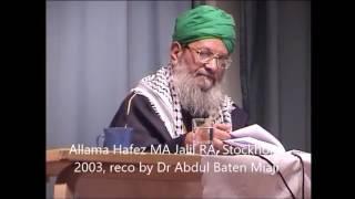 Nur & Waseela of Prophet Muhammad ﷺ (bangla sunni waz) maulana hafiz Abdul Jalil qadri