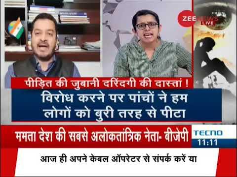 Xxx Mp4 Cops Delayed Alwar Gangrape Case Due To Rajasthan Polls 3gp Sex