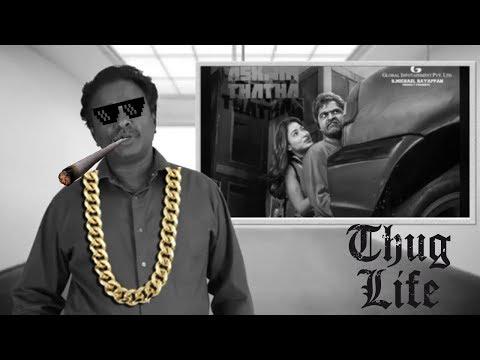 Xxx Mp4 Tamil Talkies Reviews Thuglife Savage 3gp Sex