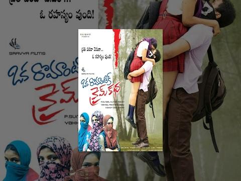 Xxx Mp4 Oka Romantic Crime Katha Telugu Full Length Movie 3gp Sex