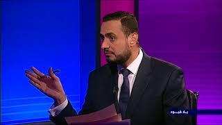 """""""بلا قيود"""" مع الكاتب السعودي جمال خاشقجي"""