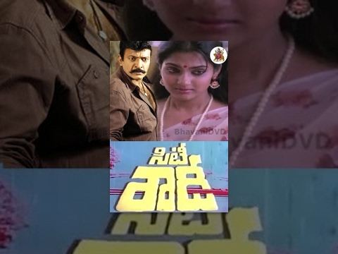 Xxx Mp4 City Rowdy Movie Full Length Telugu Movie Rajasekhar Madhavi 3gp Sex