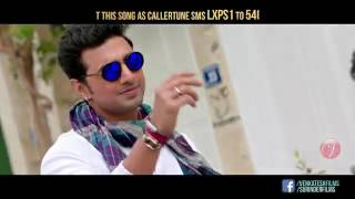 Kolkata movie song  Mon Bolece Amr. By ft dev and