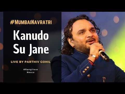 Xxx Mp4 Kanudo Su Jane Mari Preet Parthiv Gohil Live At Rangilo Re Mumbai Navratri 2017 Garba Festival 3gp Sex
