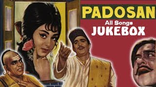 Padosan - All Songs Jukebox - Old Hindi Songs