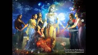 Radha Krishna Bol Bolo By Ananta Nitai Prabhu