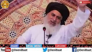 Allama Khadim Hussain Rizvi 2017 islamic bayan about General bajwa   Response to donald trump speach