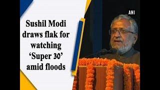 Sushil Modi draws flak for watching 'Super 30' amid floods