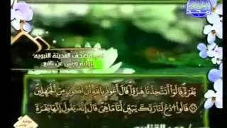 القرآن الكريم كاملا - ختمة الأجزاء - عمر القزابري