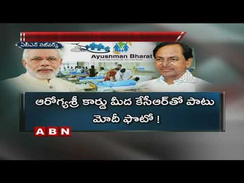 Xxx Mp4 Telangana Govt Disinterested To Join In Modi S Ayushman Bharat Scheme ABN Telugu 3gp Sex