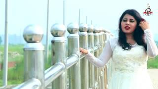 Momo Rahman ft. Eleyas Hossain & Lispa - Amar Chokher Samne Ese - New Bangla HD Video Full Song 2016