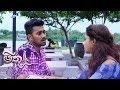 Download Video Download Mithu | Episode 55 - (2018-07-23) | ITN 3GP MP4 FLV