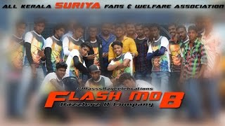 Masss   FDFS Celebrations TVM   FLASH MOB   Perfomed By Dazzlerz D Company  