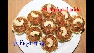 MIHIDANA LADDU Recipe   Darbesh recipe   মিহিদানা লাড্ডু   দরবেশ রেসিপি   Janamstami special