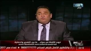 محمد على خير: إزاى بعد ثورتين لسه بنلجأ للمؤسسة الدينية