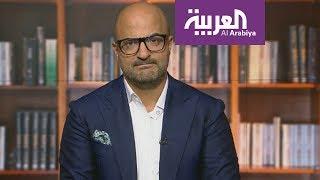 DNA: زيارة ترمب الفاشلة للسعودية