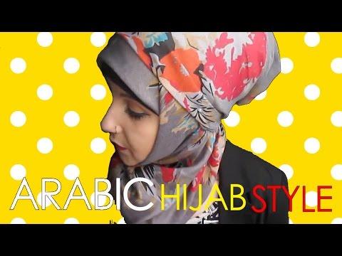 Arabic Hijab Style♡! | Amina Chebbi