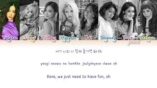 Girls' Generation (소녀시대) Holiday - (Color Coded Han|Rom|Eng Lyrics) | by Yankat