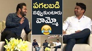 Jr NTR Making Super Fun With Kalyan Ram and Bobby | Hilarious | TFPC