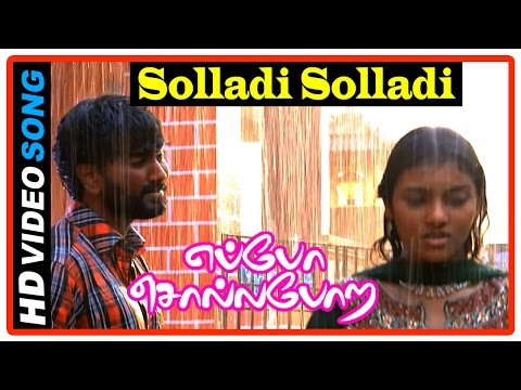 Eppo Solla Pora Tamil Movie | Scenes | Solladi Solladi Song | Uma tells the truth to her friend