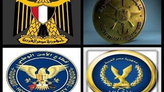 كلمة الرئيس السيسي: للأمة بعد إنعقاد المجلس الأعلى للقوات المسلحة