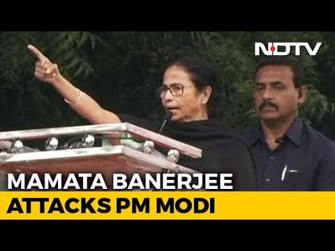 Xxx Mp4 Mamata Banerjee Says Will Fight Along With Congress Left At National Level 3gp Sex