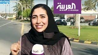 العربية على جسر الملك فهد.. يوم قيادة المرأة للسيارة
