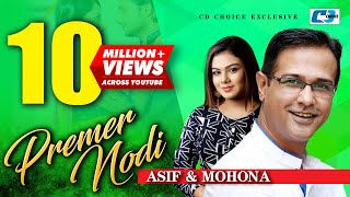 Premer Nodi | Asif Akbar | Mohona Nishad | Official Music Video | Bangla Hit Songs 2016
