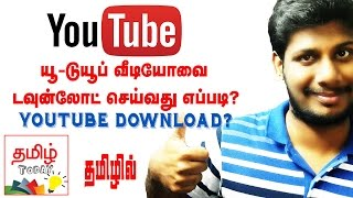 Officially Download Youtube Videos on JIO SIM ? | Tamil Today | Super Apps Series