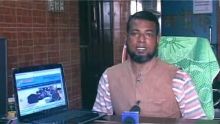 Drug rehabilitation center Bangladesh