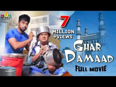 Xxx Mp4 Ghar Damaad Hindi Latest Full Movies Gullu Dada Farukh Khan Hyderabadi Comedy Movies 3gp Sex
