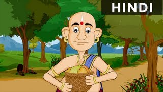 Heaven On Earth - Tales Of Tenali Raman In Hindi - Animated/Cartoon Stories For Kids