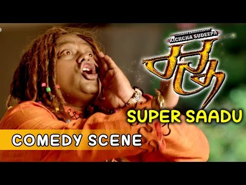 Xxx Mp4 Sadhu Kokila Comedy Scenes Sadhu Kokila Is Beaten Up By Kiccha Sudeep Ranna Kannada Movie 3gp Sex