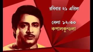 Sera Nayok - Ronjit Mallik Cinema on 21st Arpil Sunday