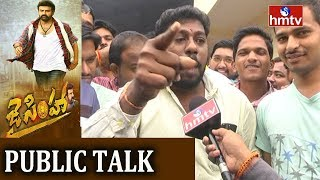 Jai Simha Movie Super Duper Hit  |Balayya Fans Celebrations At Guntur Theaters | Telugu News | hmtv