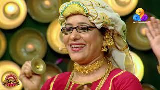 ഉമ്മിച്ചിമാർ തകർത്തു... കോമഡി ഉത്സവ വേദിയിൽ ഒരു അടിപൊളി പെർഫോമൻസ്  | Comedy Utsavam | Viral Cuts
