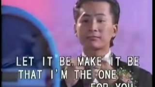The Wedding - Video Karaoke (Fitto)