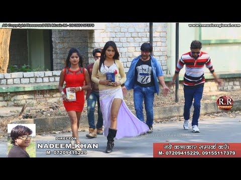 Xxx Mp4 Jise Dekh Mera Dil Dharka Nagpuri College Wali Ladki HD Nagpuri Song 2017 3gp Sex