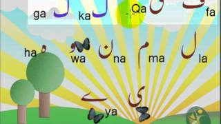 Urdu Alphabets Haroof-e-Tahaji Revision Part 35