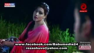 Joley Joley Jonaky ~ Shofiq Tuhin ft Nancy HD ~ PoraMon 2013   YouTube