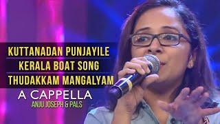 Kuttanadan Punjayile - Kerala Boat Song, Thudakkam Mangalyam | Malayalam ACCAPELLA SONG